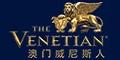 The Venetian Macao Resort China - China