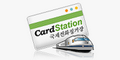 Card Station