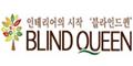 Blind Queen