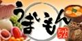 Umai-mon.com - Japan